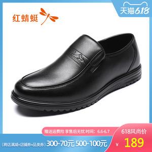 紅蜻蜓男鞋2020年夏季新款舒適套腳休閑真皮皮鞋男士軟底單鞋
