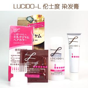 日本伦士度染发膏图片