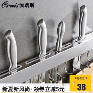 简易免打孔刀架厨房304不锈钢刀架家用壁挂式用品简约挂钩菜刀架