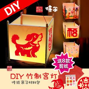手工灯笼制作diy材料春节