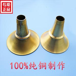 唢呐碗 纯铜老式 民间唢呐高档 唢呐碗口 红白 加厚黄铜唢呐 纯铜