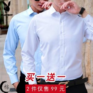 花花公子白衬衫男长袖休闲职业商务韩版潮流上班帅气男士工装衬衣