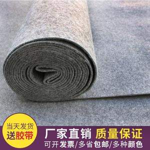 灰色一次性地毯灰色拉絨辦公室家用滿鋪加厚毯包郵商用拍照紅地毯