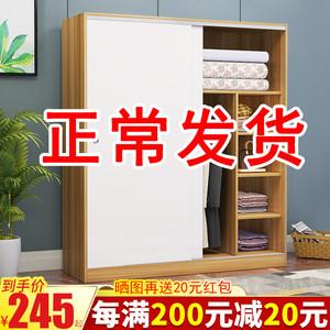 简易衣柜出租房用挂衣柜实木组装推拉门柜子现代简约家用卧室衣橱