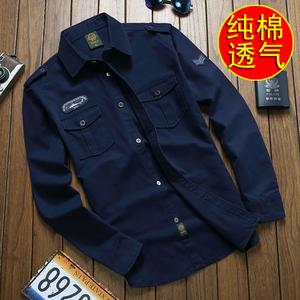 秋季韩版休闲长袖衬衫男士新款纯棉军装薄款纯色潮流职业工装寸衣
