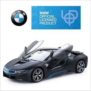 正品星辉车模宝马i8遥控汽车可开门USB充电动遥控车儿童玩具71060