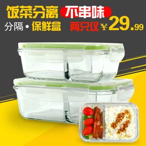冬天怎样洗饭盒比较快