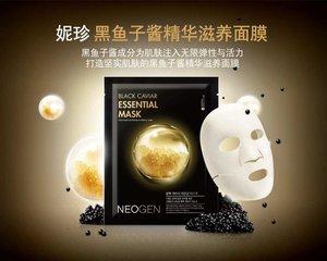 韩国NEOGEN妮珍黑鱼子酱面膜抗氧化补水保湿美白收缩毛孔 10片/盒