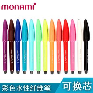 韓國正品monami慕娜美水性纖維筆勾線筆彩色中性筆速寫筆草圖筆