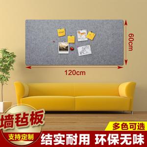 自粘毛毡板创意告示留言板照片墙贴公告栏幼儿园学校公司装饰墙贴