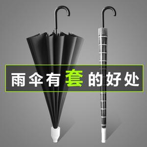 防水套雨傘男士雙人自動大號車載16骨長柄傘男加大超大黑色三人s