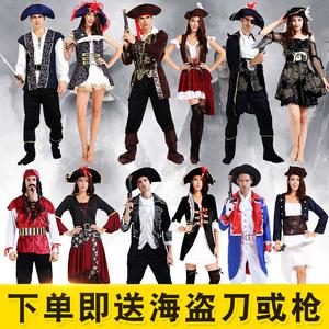 萬圣節化裝舞會cosplay加勒比女海盜服 海盜服裝成人杰克船長服飾