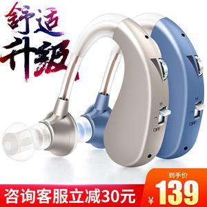 沐光助听器老人专用耳聋耳背正品隐形充电老年人年轻人声音放大器