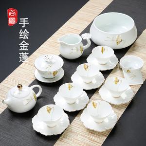 德化手绘功夫茶具茶杯套装家用 简易陶瓷荷花白瓷茶壶盖碗中式