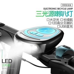 自行车上的灯 夜骑车前灯充电通用车头防水照明超亮山地防雨单车