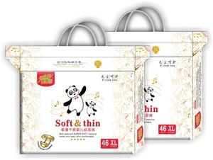 【买一送一】索菲尔纸尿裤X2包 92片加大码 (宜姿厂销尿片拉拉裤)