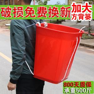 大背簍買菜背篼成人彩色家用膠背框大號塑料背簍背水果蔬菜收納筐