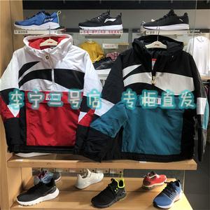 中国李宁时尚棉服男潮2019冬季新款保暖嘻哈百搭运动外套AJMP017