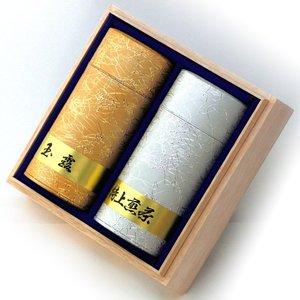 日本代购京都利休园高级玉露茶特上煎茶套装特上玉露120g煎茶120g