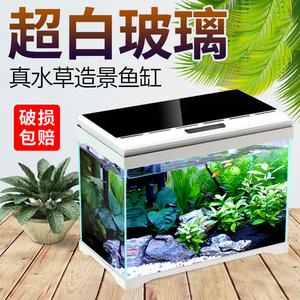 免换水生态鱼缸 森森超白玻璃小型客厅桌面家用真水草造景水族箱
