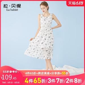 星星雪紡連衣裙女裝夏季2020新款流行一字肩碎花吊帶長款魚尾裙子