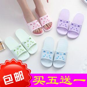 夏季平底男女室内居家用凉拖鞋塑料情侣软底凉鞋浴室防滑一字拖鞋