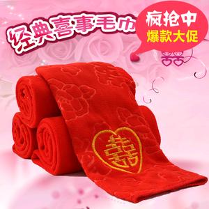批發通用紅毛巾結婚婚禮回禮用壓花秀喜字小方巾喜帕包裝禮盒包郵