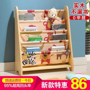 宝宝书架儿童书柜幼儿园图书架小孩家用简易绘本架卡通玩具收纳架