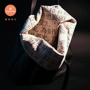 太初有道遇光则明的环保文艺杜邦纸帆布包简约双面可用原创设计
