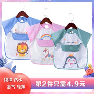 寶寶吃飯罩衣夏季薄款防水兒童圍裙純棉男女童圍兜反穿衣嬰兒飯兜