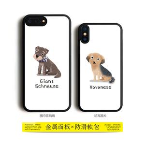 雪納瑞哈瓦那犬OPPO華為榮耀mate20iPhone11pro蘋果XsMax78手機殼