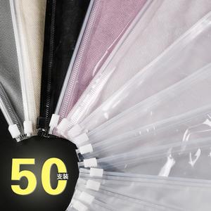 服装拉链袋定制衣服内裤包装袋透明塑料收纳袋子自封袋拉?#35789;絃OGO