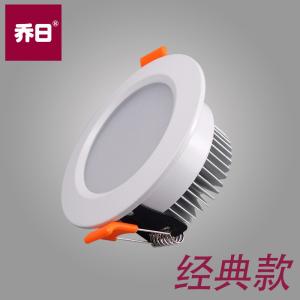 LED筒灯2.5寸8公分4000K高显色3W5W7W过道客厅全套防雾筒灯