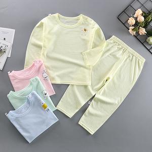 寶寶空調服夏季薄款長袖套裝純棉嬰兒秋衣秋褲男女童夏季睡衣夏裝
