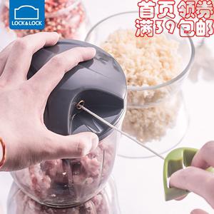 乐扣乐扣捣蒜泥剁辣椒姜蒜搅碎手动绞菜绞肉机家用工具厨房切菜器