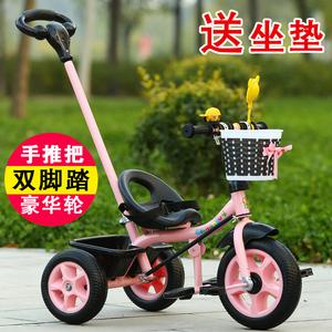 儿童三轮车可手推小孩子自行车坐男孩女宝宝骑车子玩具1-2-3-5岁
