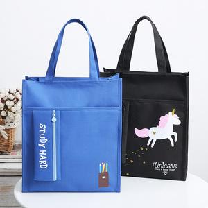 韓版學生補習袋手提拎袋兒童美術補課袋書本文件袋男女生補課補習用書袋大號大容量小學生文具用品