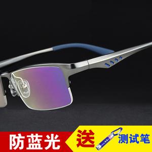 变色近视眼?#30340;信?#25104;品tr90钛半框眼镜框架平光防辐射防蓝光弹簧腿