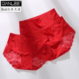 本命年紅色內褲女冰絲無痕性感蕾絲中腰高腰純棉裆女士三角底褲頭