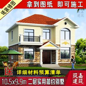 二层半别墅设计图