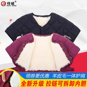 羊毛護肩中老年皮毛一體護頸膀加厚保暖護肩睡覺男女冬季羊絨坎肩