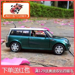 宝马迷你mini 声光合金回力汽车模型 儿童益智玩具车
