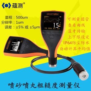 易高Elcometer E224C-BI数字表面粗糙度測量儀 圆管噴砂噴丸粗糙