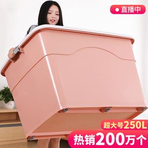 加厚特大号塑料衣服收纳箱家用整理箱清仓大号超大容量储物盒箱子