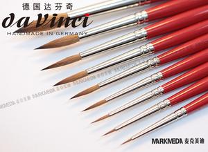 德國 Da Vinci達芬奇V10水彩筆大中華限定 大師級純貂毛勾線筆