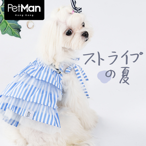 petman狗狗猫咪宠物衣服夏装薄款泰迪比熊中小型犬可爱公主蓬蓬裙