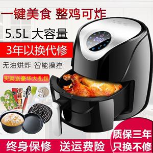 空气炸锅大容量家用多功能全自动新款无油电炸锅特价料理锅油炸锅