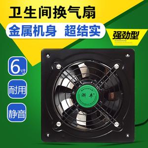 特价6寸排气扇卫生间厨房抽风机室内换气扇强力静音油烟窗式厕所