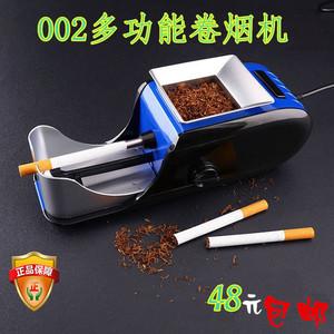 大功率全自動電動卷煙機卷煙器 家用電動手動卷煙器拉煙器