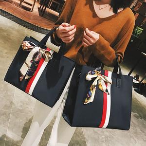 韩版女士手提包OL职业公文包商务通勤包条纹简约大包包宽带单肩包
